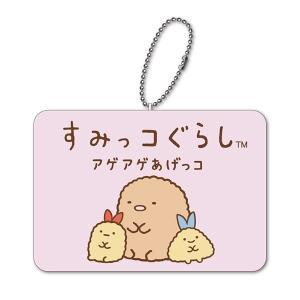 すみっコぐらし  ポケットティッシュカバーA ぴんく(予約)[ジーベック]|machichara