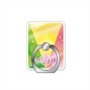 アイドルマスター ミリオンライブ!  ユニットロゴスマホリング トゥインクルリズム(予約)[Gift]|machichara