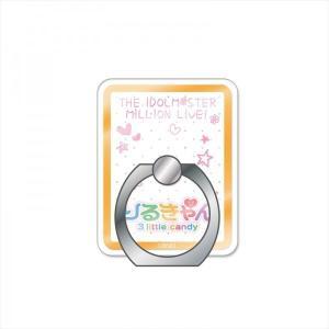 アイドルマスター ミリオンライブ!  ユニットロゴスマホリング りるきゃん(予約)[Gift]|machichara