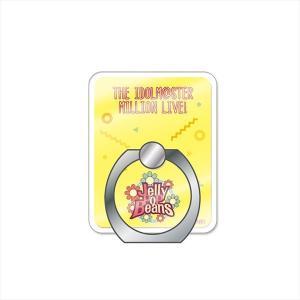 アイドルマスター ミリオンライブ!  ユニットロゴスマホリング Jelly PoP Beans(予約)[Gift]|machichara