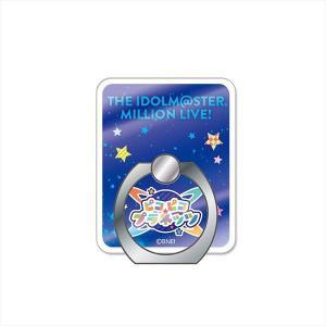 アイドルマスター ミリオンライブ!  ユニットロゴスマホリング ピコピコプラネッツ(予約)[Gift]|machichara