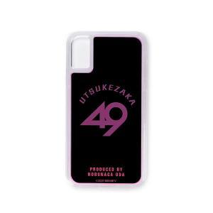 戦国炒飯TV  うつけ坂49 ネオンサンドiPhoneケース iPhone 11 Pro(予約)[ARMA BIANCA]|machichara