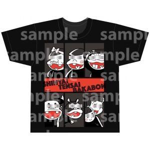 【在庫品】深夜!天才バカボン  Tシャツ ティザービジュアルver. M[エイベックス・ピクチャーズ] machichara