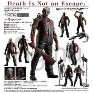 Dead by Daylight  figma トラッパー(予約)[グッドスマイルカンパニー]|machichara