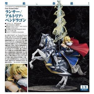 Fate/Grand Order  ランサー/アルトリア・ペンドラゴン[グッドスマイルカンパニー]|machichara