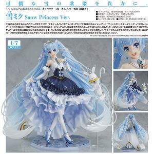 初音ミク  雪ミク Snow Princess Ver.(予約)[グッドスマイルカンパニー] machichara