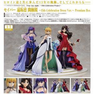 「Fate/stay night」  セイバー 凛 桜 15th CelebrationDressPremiumBox(予約)[グッドスマイルカンパニー]|machichara