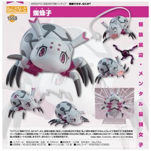 蜘蛛ですが、なにか?  ねんどろいど 蜘蛛子(予約)[グッドスマイルカンパニー]|machichara