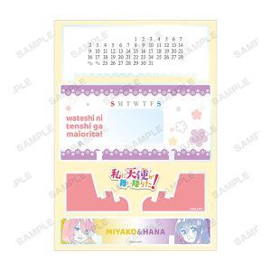 私に天使が舞い降りた!  Ani-Art 卓上アクリル万年カレンダー(予約)[ARMA BIANCA] machichara