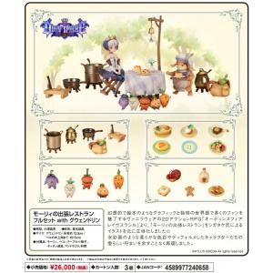オーディンスフィア レイヴスラシル  モーリィの出張レストラン フルセット with グウェンドリン(予約)[FLARE] machichara