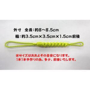 正絹根付紐(2)|machida-ito