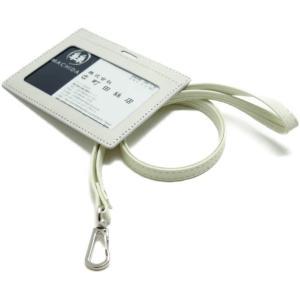 レザーIDカードホルダー(ネックストラップ付) 10ミリ幅テープ   ネックピース/カードケース/セット machida-ito