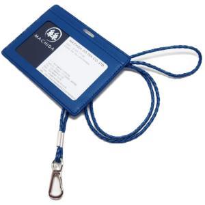 レザーIDカードホルダー(ネックストラップ付) 4ミリ丸紐(細)   ネックピース/カードケース/セット machida-ito