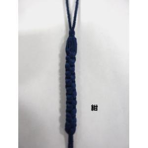 正絹ストラップ(長々) (1) machida-ito 05