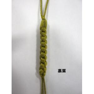 正絹ストラップ(長々) (2)|machida-ito
