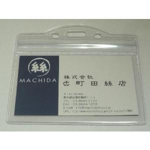 [10枚セット]パスケース(ジッパー付) machida-ito