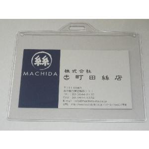 [10枚セット]パスケース(はがき半分サイズ) machida-ito