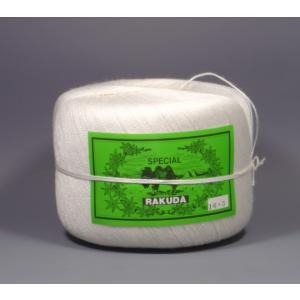 麻糸(16/3)450g 約1,450m  タグ/縫い糸|machida-ito
