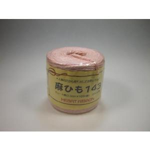 麻ひも143  約2mm(100m)淡ピンクNo.30  ラッピング/タグ/手芸|machida-ito