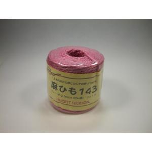 麻ひも143  約2mm(100m)ピンクNo.15  ラッピング/タグ/手芸|machida-ito