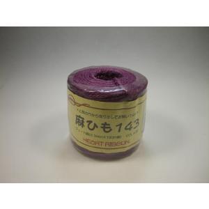 麻ひも143  約2mm(100m)ワインNo.28  ラッピング/タグ/手芸|machida-ito