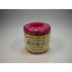麻ひも143  約2mm(100m)ローズNo.31  ラッピング/タグ/手芸|machida-ito