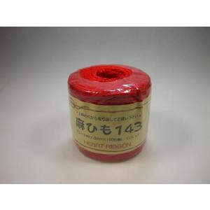 麻ひも143  約2mm(100m)赤No.07  ラッピング/タグ/手芸|machida-ito
