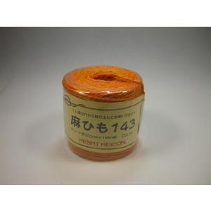麻ひも143  約2mm(100m)やまぶきNo.06  ラッピング/タグ/手芸|machida-ito