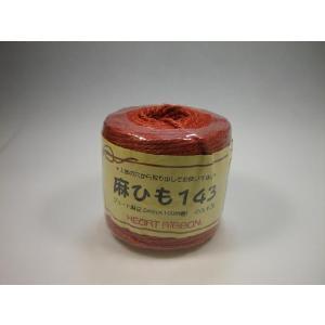 麻ひも143  約2mm(100m)レンガNo.25  ラッピング/タグ/手芸|machida-ito