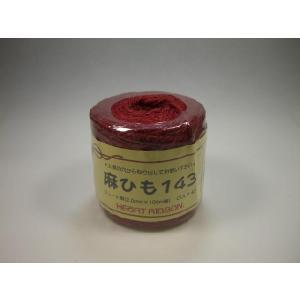 麻ひも143  約2mm(100m)茶No.40  ラッピング/タグ/手芸|machida-ito