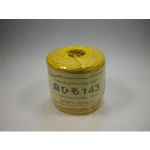 麻ひも143  約2mm(100m)黄No.04  ラッピング/タグ/手芸|machida-ito