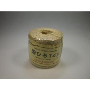麻ひも143  約2mm(100m)ベージュNo.24  ラッピング/タグ/手芸|machida-ito
