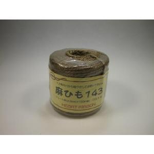 麻ひも143  約2mm(100m)モカ茶No.16  ラッピング/タグ/手芸|machida-ito