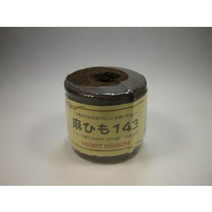 麻ひも143  約2mm(100m)焦茶No.17  ラッピング/タグ/手芸|machida-ito
