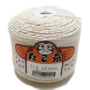 たこ糸 4号(約0.8~0.9mm)約350m玉巻  綿糸/ヨリ紐/タグ/料理用/焼き豚/工作/マクラメ/DIY|machida-ito