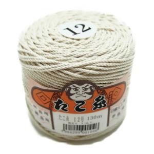 たこ糸 12号(約1.5mm)約130m玉巻  綿糸/ヨリ紐/タグ/料理用/焼き豚/工作/マクラメ/DIY machida-ito