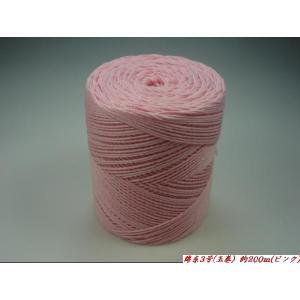 綿糸3号( 約0.7~0.8mm) 約200m玉巻 (No2ピンク)  たこ糸/ヨリ紐/タグ/マクラメ/DIY/工作 machida-ito