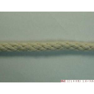 綿紐(C168B)約7mm   1m単位切売り ※1色5mまで  天然素材/ハンドメイド|machida-ito