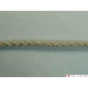 綿/麻(2)約3.8mm  1m単位切売り ※1色5mまで  天然素材/ハンドメイド|machida-ito
