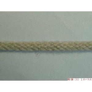綿/麻(8)約6.5mm  1m単位切売り ※1色5mまで  天然素材/ハンドメイド|machida-ito