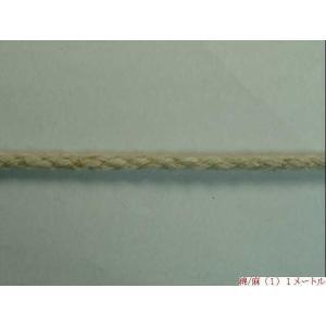 綿/麻(1) 約3.1mm  50mカセ  天然素材/ハンドメイド|machida-ito