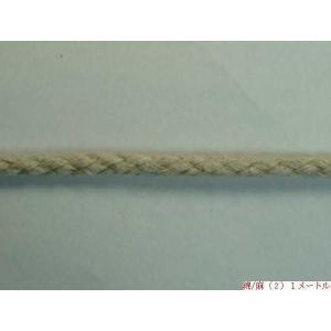 綿/麻(2) 約3.8mm  50mカセ  天然素材/ハンドメイド|machida-ito
