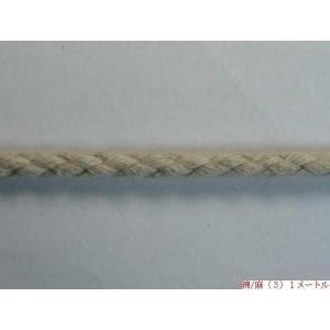 綿/麻(3)約5mm  50mカセ  天然素材/ハンドメイド|machida-ito