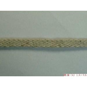 綿/麻(4) 約6mm  50mカセ  天然素材/ハンドメイド|machida-ito