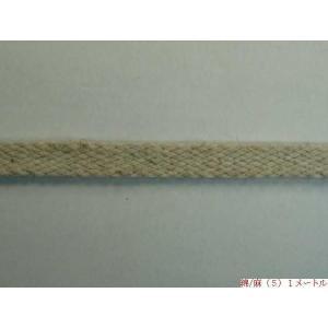綿/麻(5)約8.7mm  50mカセ  天然素材/ハンドメイド|machida-ito
