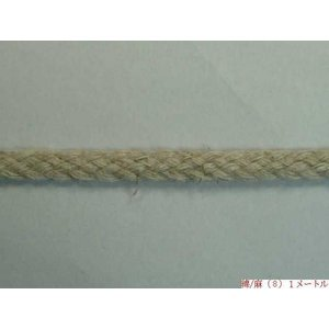 綿/麻(8)約6.5mm  50mカセ  天然素材/ハンドメイド|machida-ito