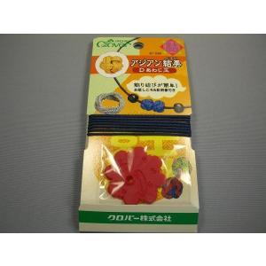 アジアン結美(Dあわじ玉)|machida-ito