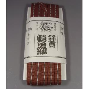 スフ一重真田紐  約12mm 30m(茶柄) ※幅は多少、前後することがございます。  桐箱/ラッピング/祭り/ハンドメイド |machida-ito