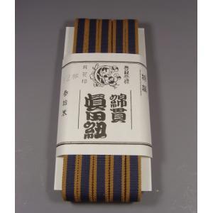 スフ一重真田紐  約12mm 30m(茶紺)  ※幅は多少、前後することがございます。  桐箱/ラッピング/祭り/ハンドメイド |machida-ito