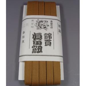 スフ一重真田紐  約12mm 30m (黄土色)   ※幅は多少、前後することがございます。  桐箱/ラッピング/祭り/ハンドメイド |machida-ito